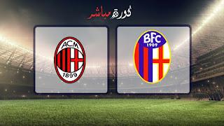 مشاهدة مباراة ميلان وبولونيا بث مباشر 06-05-2019 الدوري الايطالي