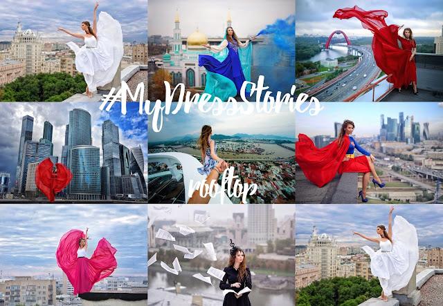 фотосессия на крыше в платье Mydress stories ninelly