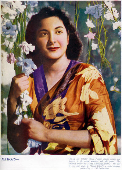 Hot And Cool Nargis Dutt