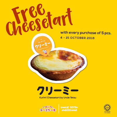 Uncle Tetsu Cheesecake Buy 5 Free 1 Promo