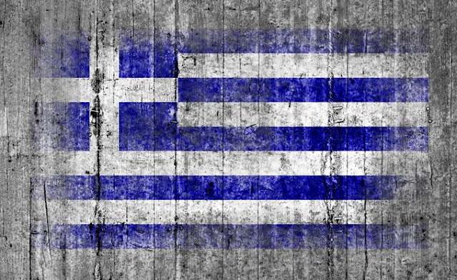 Τι φοβούνται οι Έλληνες περισσότερο για το 2018;