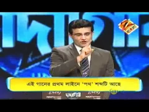 Dadagiri Unlimited Questions and Answers: Toss Round