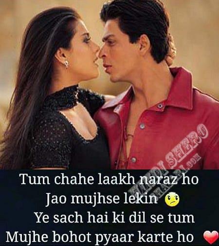 Heart Touching Romantic Shayari for Boyfriend Girlfriend