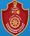 Police Commissionerate Bhubaneswar Cuttack Recruitments (www.tngovernmentjobs.in)