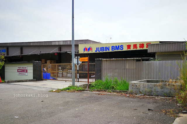 JUBIN-BMS-Tebrau-Johor