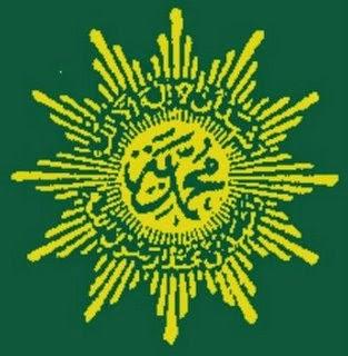 LOGO MUHAMMADIYAH | Gambar Logo