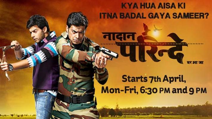 Nadaan Parindey Ghar Aaja 23th June 2014 Full Episode 56