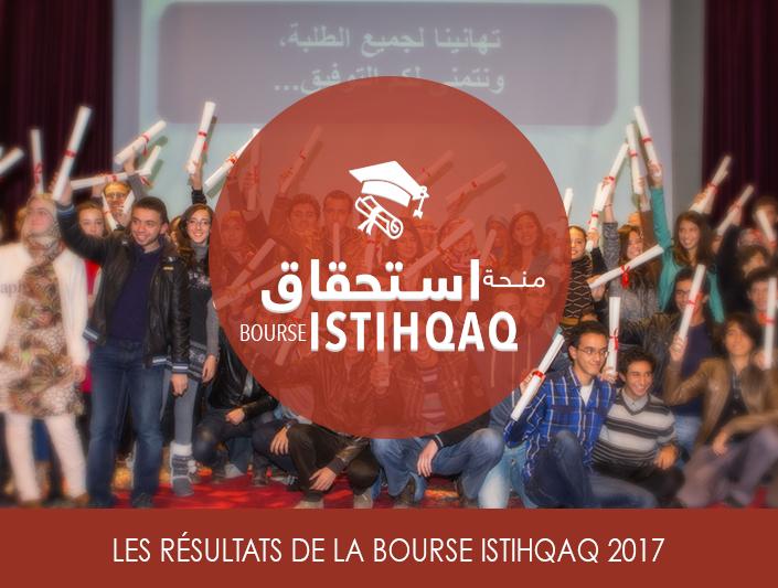 مؤسسة محمد السادس للنهوض بالأعمال الاجتماعية للتربية والتكوين النتائج المتعلقة بمنحة الاستحقاق لحفز التفوق الدراسي برسم سنة 2017