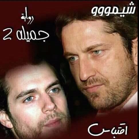 تحميل رواية جميلة 2 الجزء الثاني - الشيماء محمد (شيمو)