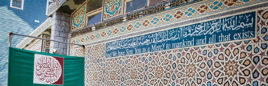 Image result for Islam society free images
