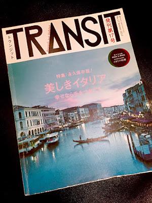 TRANSIT イタリア