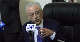 أول قرارات وزارية بتوقيع الدكتور طارق شوقي وزير التربية والتعليم