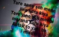 Best True Love Shayari Images, Status, Dp For Whatsapp & Facebook