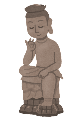 弥勒菩薩像のイラスト