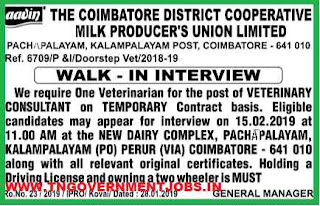 aavin-coimbatore-recruitment-tngovernmentjobs1