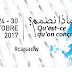 Casablanca design week