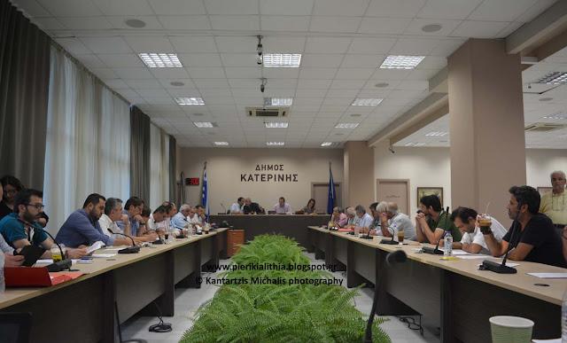 Τι έγινε χθες στο Δημοτικό Συμβούλιο Κατερίνης. (13-09-2016)