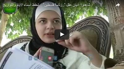 Adyan Aqil, Remaja Palestina Ini Paling Cerdas di Negara Arab