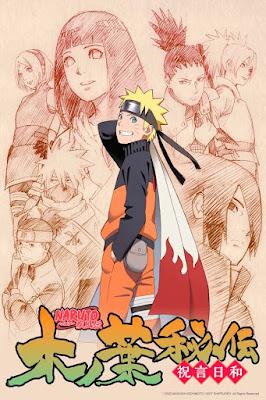 Naruto Shippuden Cover