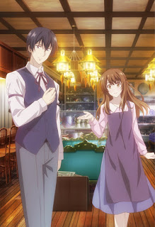 "Anunciado anime para las novelas ""Kyoto Teramachi Sanjo no Holmes"" de Mai Mochizuki"
