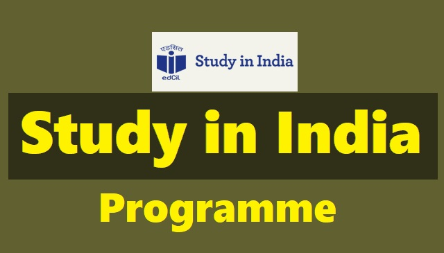 study in india programme web portal www.studyinindia.gov.in,study in india programme website  www.studyinindia.gov.in,study in india programme scheme,study in india programme for foreign students and indian students