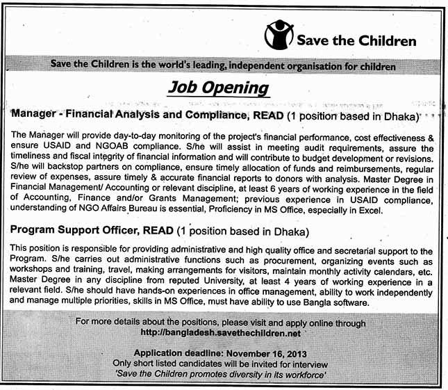 jobs barta save the children bangladesh jobs circular post manager program support officer. Black Bedroom Furniture Sets. Home Design Ideas