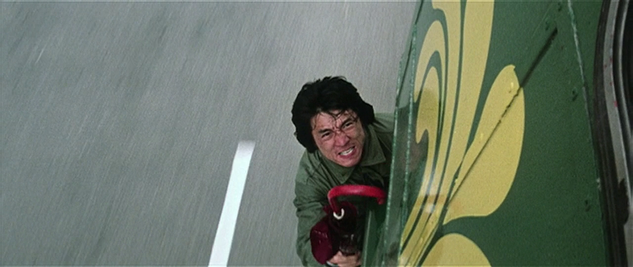 Disaster Year: 20XX: Jackie Chan in the 1980s - Police Story