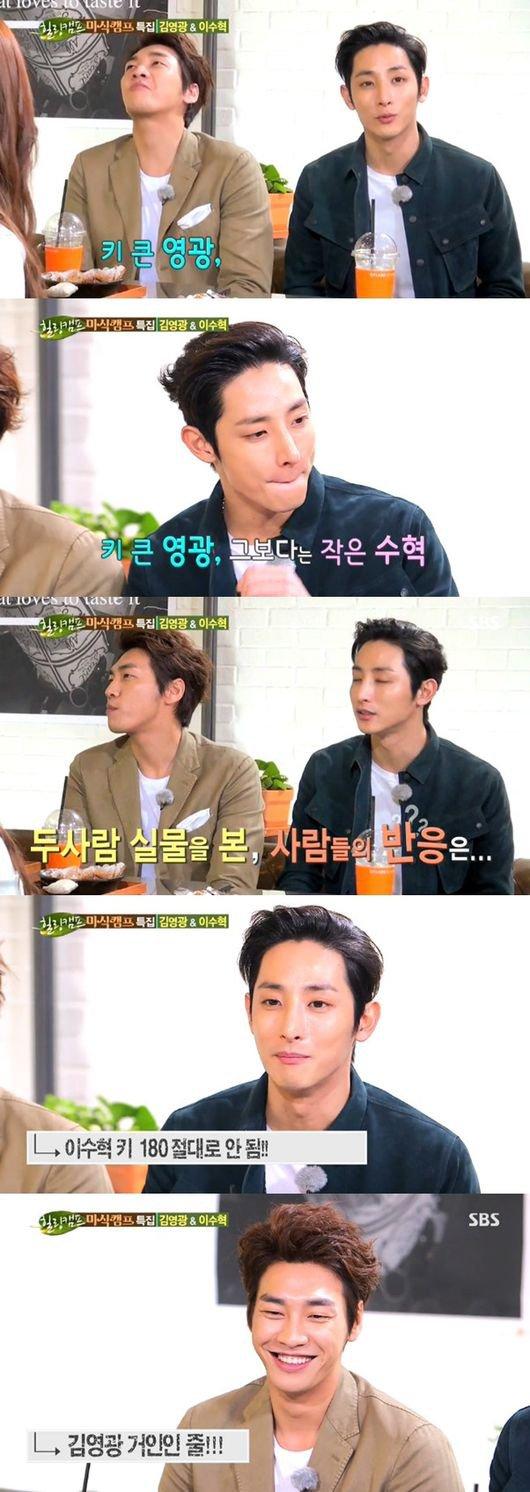 Sinopsis dan Biodata Lengkap Drama Korea Weightlifting Fairy Kim Bok Joo