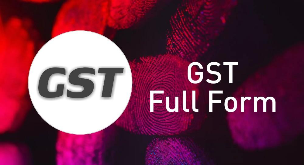 GST Full Form – जीएसटी का फुल फॉर्म क्या हैं