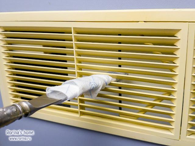Как почистить решетку вентиляции?