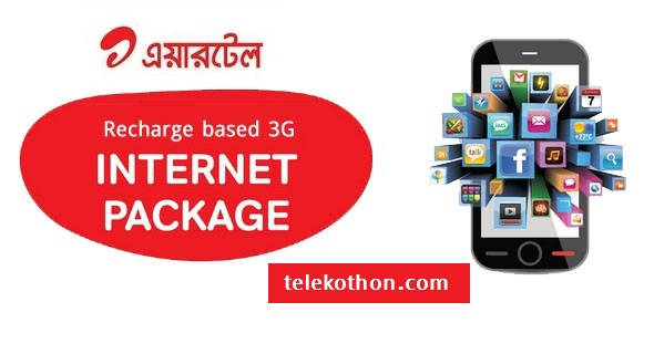Airtel 3G recharge internet packages (update August 2017)