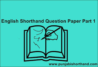 English Shorthand Question Paper Part 1