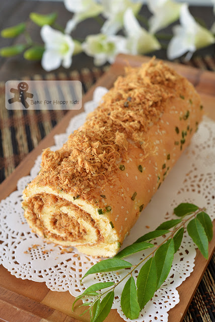 nestum cereal floss mayonnaise chiffon Swiss roll