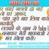 चुटकुले हिंदी में