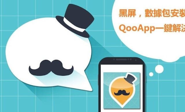 qooapp-apk-android