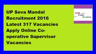 UP Seva Mandal Recruitment 2016 Latest 317 Vacancies Apply Online Co-operative Supervisor Vacancies