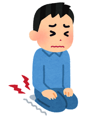 正座で足が痺れた人のイラスト(男性)