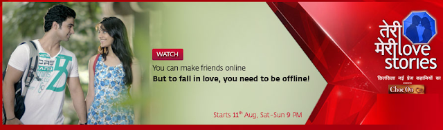 Teri Meri Love Stories - a collection of heartfelt stories- Coming Soon on Star plus