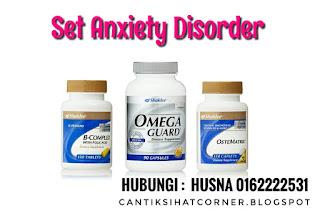 Ubat atasi anxiety disorder