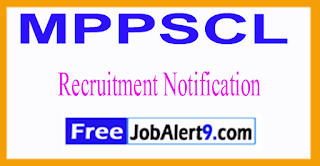 MPPSCL Madhya Pradesh Public Health Service Corporation Limited Recruitment Notification 2017 Last Date 12-06-2017