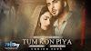 Rahat Fateh Ali Khan : Tum Kon Piya (OST) Lyrics