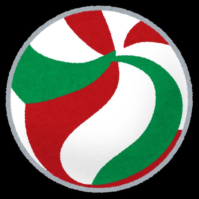 バレーボールのイラスト(赤・白・緑)