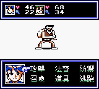 【GBC】新封神榜 (主角姬平彥),穿越現代與封神演義的奇幻冒險RPG!