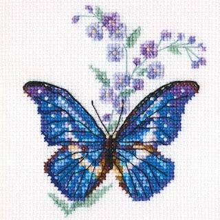 RTO, Синюха и бабочка