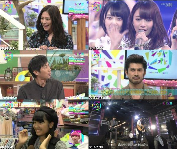 [TV-Variety] シブヤノオト – 2016.11.06
