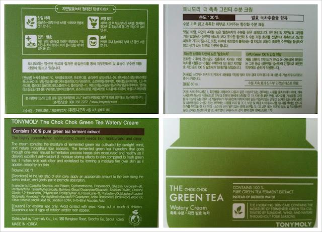 TONY MOLY The Chok Chok Green Tea - krem do twarzy ze sfermentowaną zieloną herbatą
