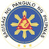 Aquino declares November 11 to 17, 2012 as 'Electrical Engineering Week'