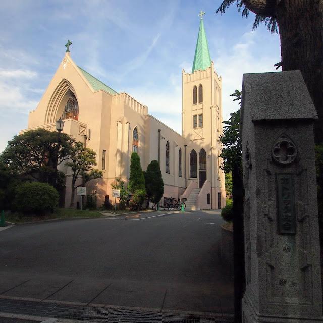 横浜 カトリック山手教会