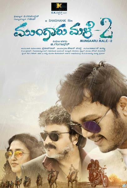 Poster of Mungaru Male 2 (2016) Kannada 720p DVDRip Full Movie Download
