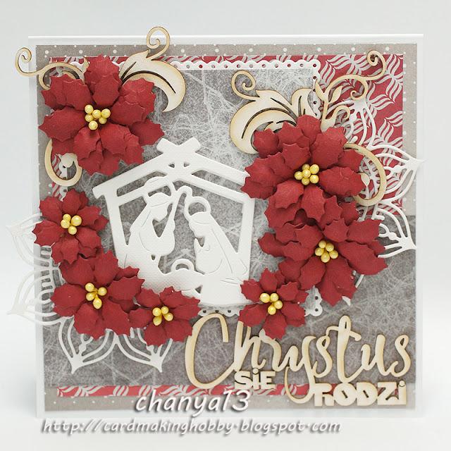 349. Kartka świąteczna z szopką i kwiatami